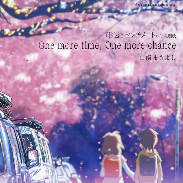 anime 5 centimeters per second ost download imserious4ursake