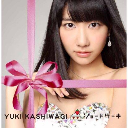 Yuki1AL