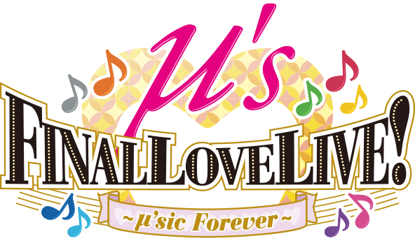 µ's Final LoveLive! live viewing venues updated – Malaysia included