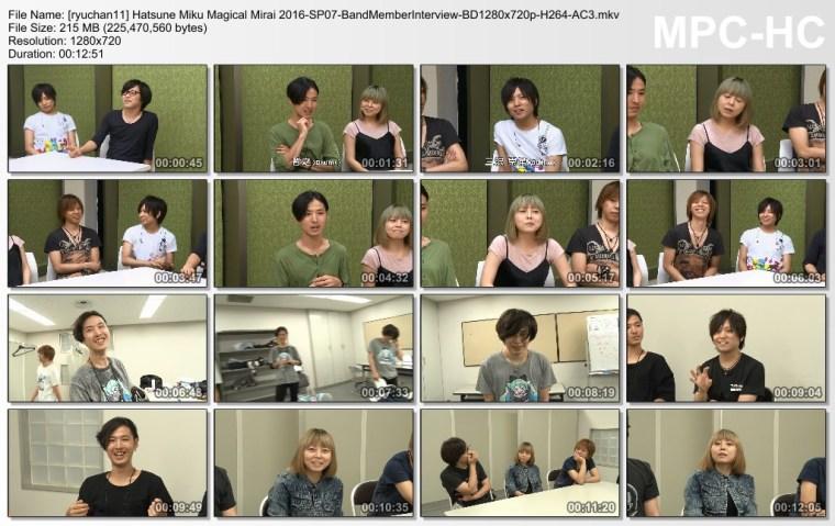ryuchan11-hatsune-miku-magical-mirai-2016-sp07-bandmemberinterview-bd1280x720p-h264-ac3